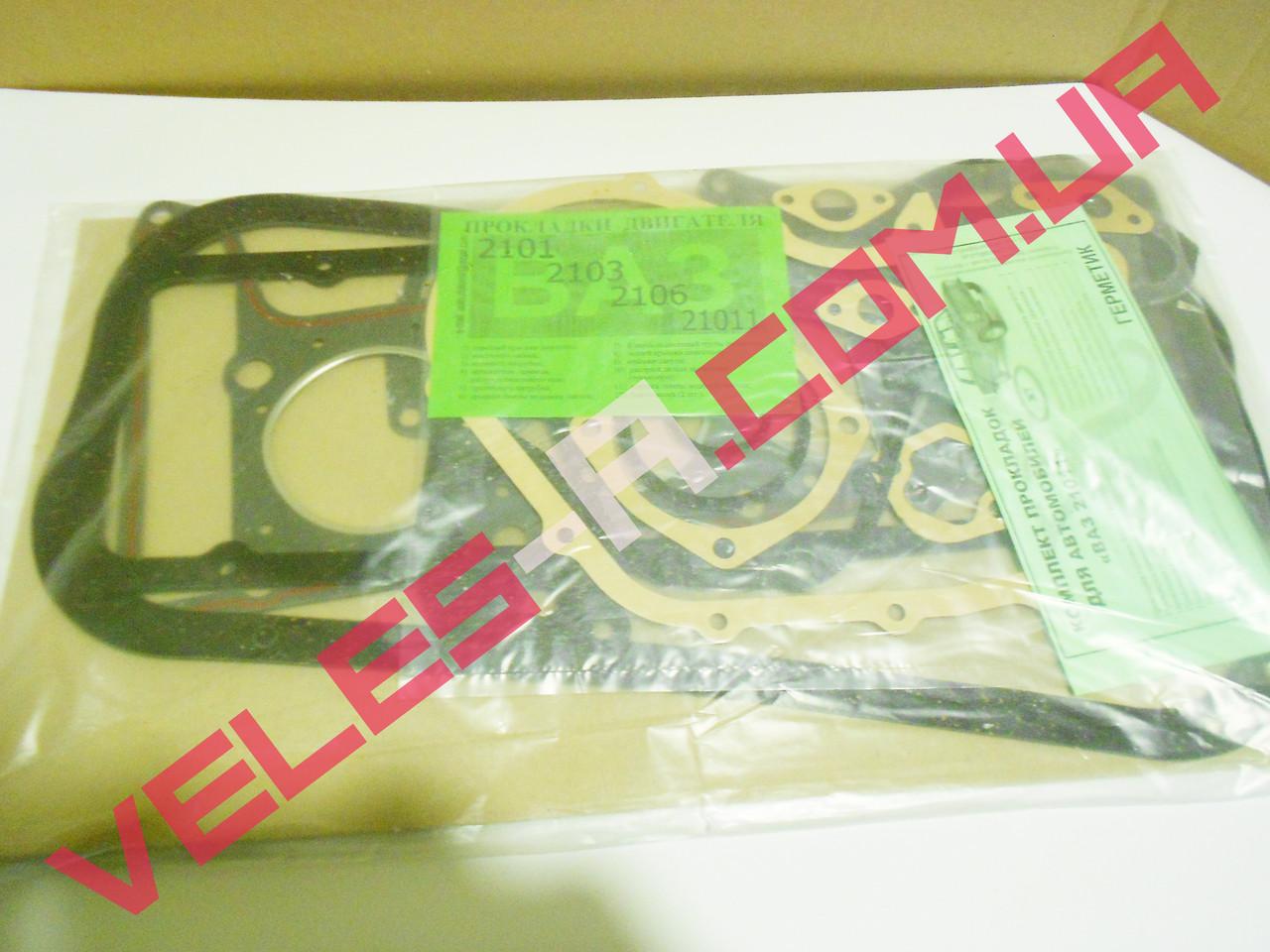 Набір прокладок двигуна Ваз 2101, 2102, 2103, 2104, 2105, 2106, 2107 (79.0) БЦМ Білорусь