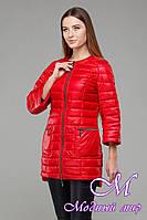 Женская красная демисезонная куртка-плащ (р. 42-54) арт. Белла