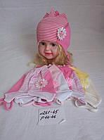 Детская трикотажная шапка для девочки в полоску с цветком и помпоном р.44-46