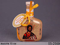 """Бутылочка для святой воды """"Иисус"""". Пасхальные сувениры"""