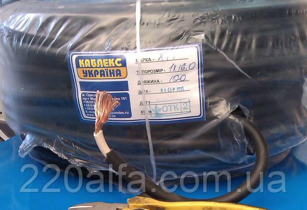 Сварочный кабель КГ (кабель гибкий) 1*10. в резине 1х10.