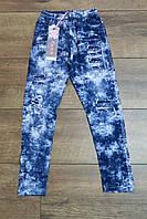 Жіночі під джинс для дівчаток 4 роки