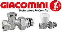 Кран радиаторный 1/2 проходной Giacomini (подача + обратка)