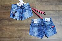 Джинсовые шорты для девочек 4- 12 лет
