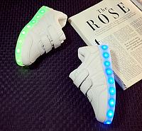 Детские кроссовки LED белые со светящейся подошвой