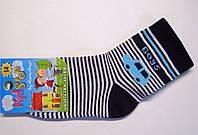 Носки в полоску детские темно-синего цвета с машинкой