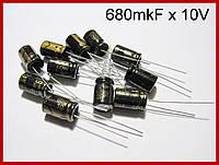 Конденсатор 680мкф х 10в. LOW ESR.