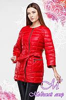 Женская красная весенняя куртка-плащ (р. 42-54) арт. Белла