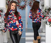 Женская осенняя куртка камуфляж  синтепон