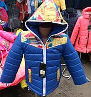 Куртка детская  для мальчика  4-8 лет