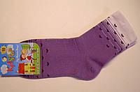 Высокие носки детские сиреневого цвета с белой резинкой в узоры