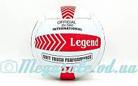 Мяч волейбольный Legend 5183: размер 5, PVC, фото 1