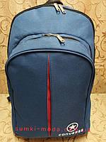 Рюкзак спортивный конверс converse качество/ Рюкзак спорт Полиэстер Оксфорд городской стильный только оптом