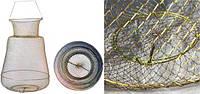 Садок металлический для рыбы 4510.