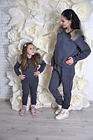 Family look Одинаковая одежда для мамы и дочки спортивные костюмы (много цветов)