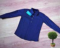 Детская рубашка на мальчика 1-7 лет НОВИНКА