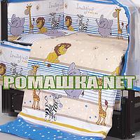 Защита (мягкие бортики, охранка, бампер) в детскую кроватку для новорожденного Мадагаскар 3150 Голубой