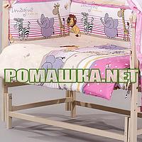 Защита (мягкие бортики, охранка, бампер) в детскую кроватку для новорожденного Мадагаскар 3150 Розовый