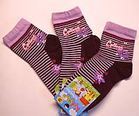 Носки для девочки баклажанового цвета в цветы и полоску
