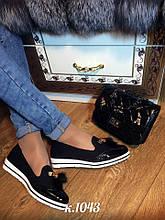 Черные туфельки с бобончиками