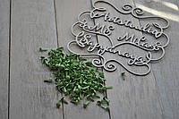 Брадс. Декоративный гвоздик для скрапбукинга. 4мм зеленый