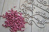 Брадс. Декоративный гвоздик для скрапбукинга. 4мм розовый