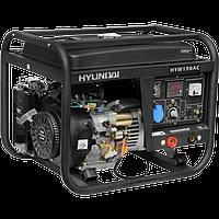 Генератор сварочный бензиновый Hyundai HYW-190AC