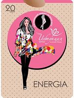 """Колготки женские """"Sense Energia"""" 20 den  р.3"""