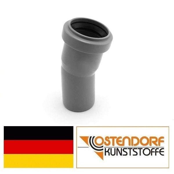 OSTENDORF (Германия), колено HTB 50х15, для внутренней канализации