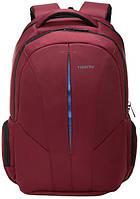 """Молодежный рюкзак для ноутбука 15,3"""" Тigernu, красный с голубым, фото 1"""