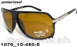 "Очки ""MATRIX"" 1076_10-450-5 69□12-130"