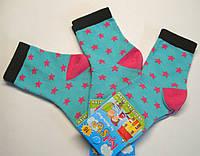 Детские цветные носки мятного цвета в розовые звезды