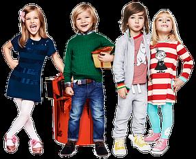Детская одежда из Венгрии и Польши