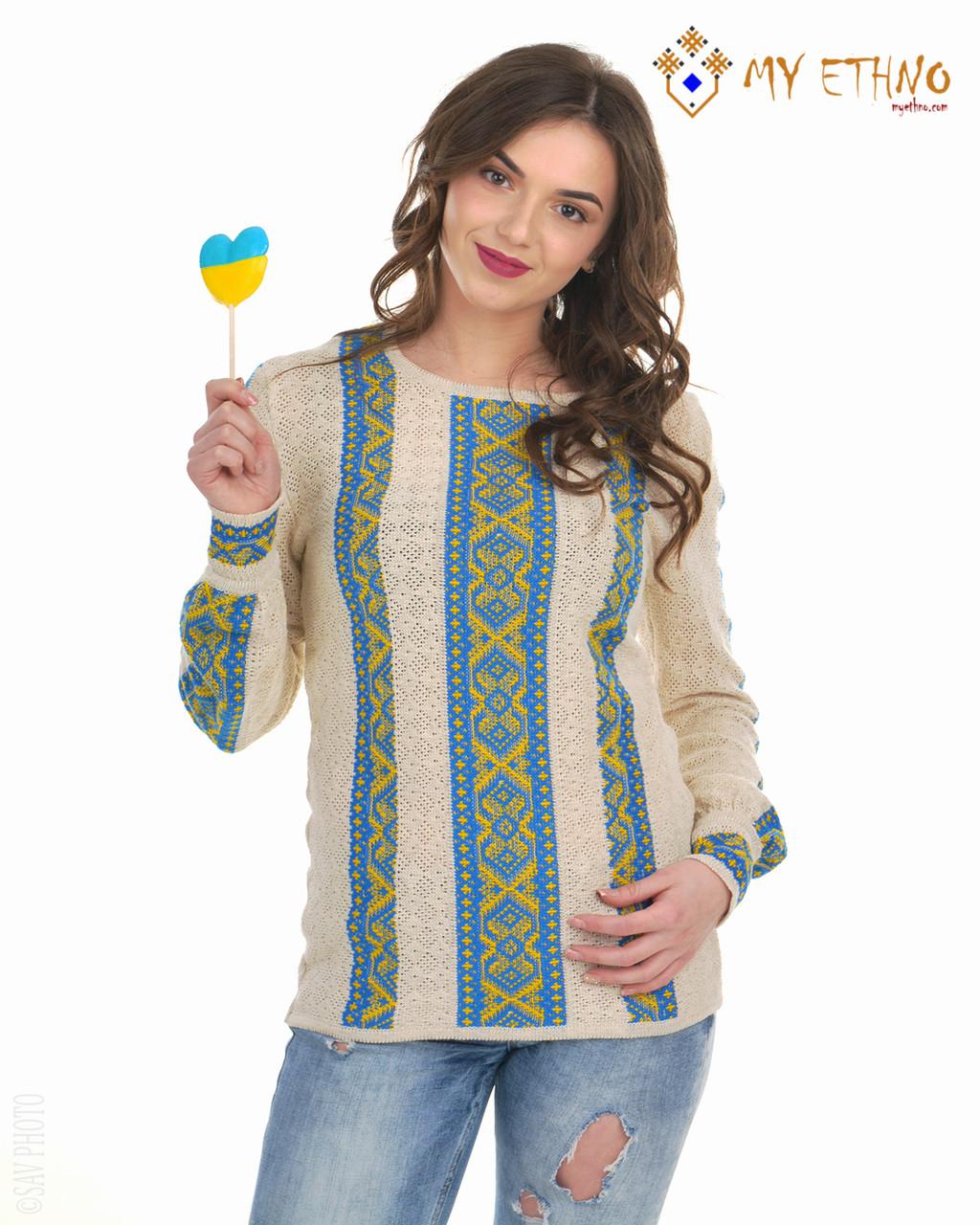 Женская рубашка вязаная Маруся желто-голубая