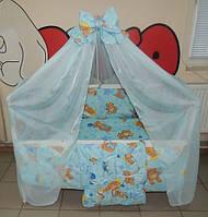 Детское постельное белье в кроваткуголубое Мишка с шариками Gold 9 в 1 120х60см
