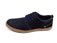 Мужские мокасины натуральная кожа нубук Multi Shoes Prima 1995 Blue Размер: 41 42 43 44 45