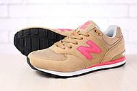 Женские кроссовки, замшевые, песочные, на шнурках