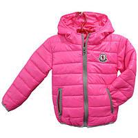 Детская демисезонная куртка на девочку, розовая, р.2-6лет