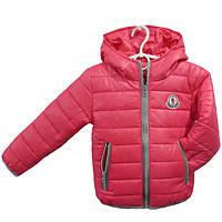 Детская демисезонная куртка на девочку,коралл, р.2-6лет