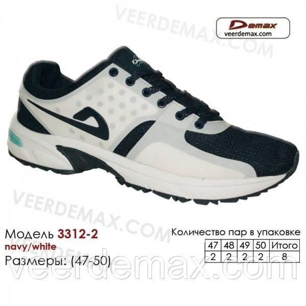 Кроссовки большие размеры Demax (Air Max Zero) размеры 47-50
