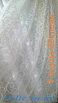 Тюль органза бусинка, фото 3