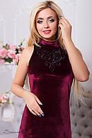 Женское велюровое облегающее платье с вышивкой