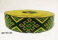 Тесьма с украинской вышивкой, 30 мм. в мотке 25 м. арт. 151-30