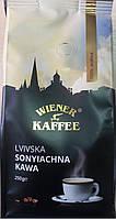 Кофе Віденська кава Сонячна  зерно  250г мягкая упаковка
