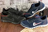 Мужские кроссовки в стиле NIKE Free, удобные и ноские . 2 цвета 41-46 рр