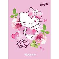 Дневник школьный KITE 2017 Hello Kitty 261 (HK17-261)