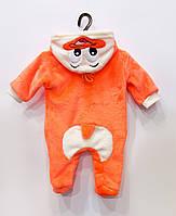 Махровый человечек Утёнок (оранжевый), вельсофт