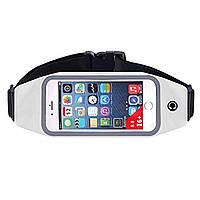 Сумка на пояс для смартфона з сенсорним екраном RunBelt біла, фото 1