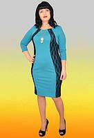 Бирюзовое женское платье увеличенных размеров, с бусами и вставками кружева