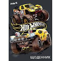 Дневник школьный KITE 2017 Hot Wheels 262-1
